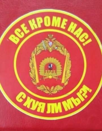 http://sg.uploads.ru/t/bEK93.jpg