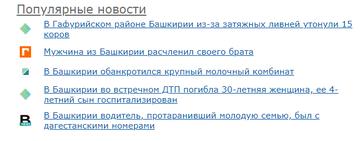 http://sg.uploads.ru/t/bEZ25.png