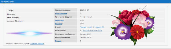 http://sg.uploads.ru/t/bUmqy.jpg