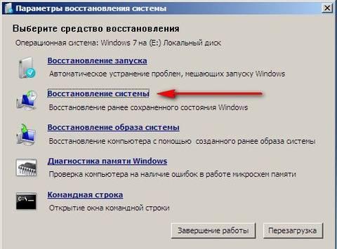 http://sg.uploads.ru/t/bmrNq.jpg