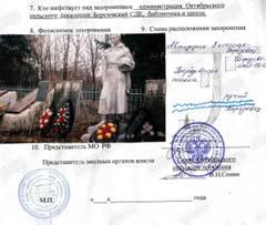 http://sg.uploads.ru/t/cQnUF.jpg