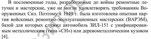 http://sg.uploads.ru/t/cvVFD.jpg