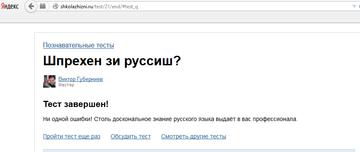http://sg.uploads.ru/t/d52cx.png