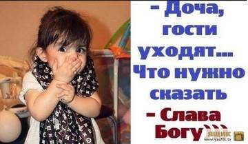 http://sg.uploads.ru/t/dCWkp.jpg