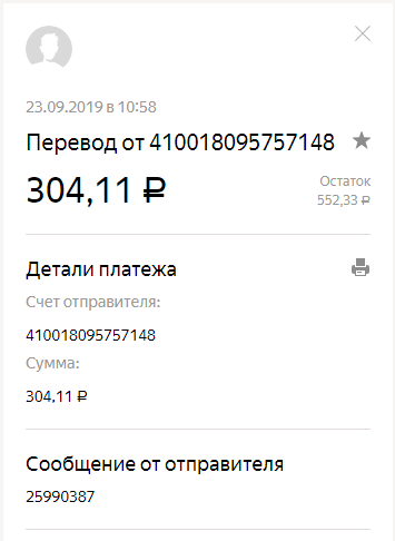 http://sg.uploads.ru/t/dEDXK.png