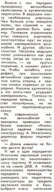 http://sg.uploads.ru/t/e3Az2.jpg