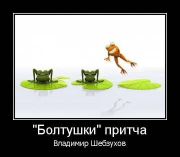 http://sg.uploads.ru/t/e40Lc.jpg