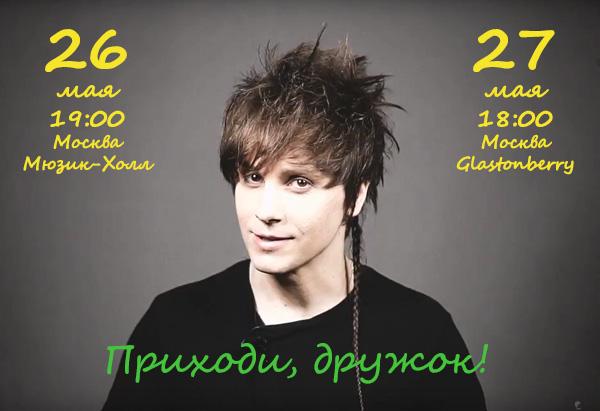 http://sg.uploads.ru/t/e7Oh5.jpg