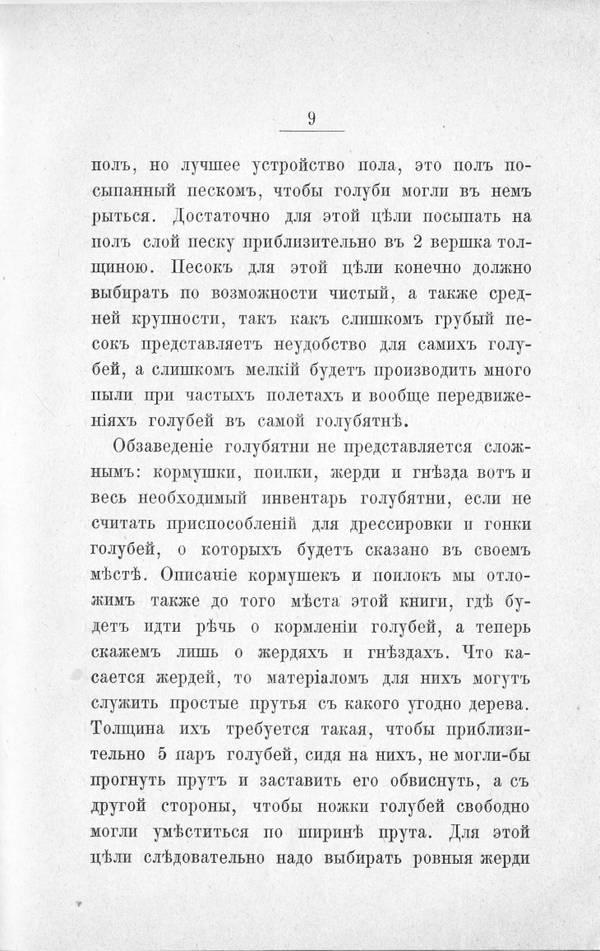 http://sg.uploads.ru/t/eCzmc.jpg