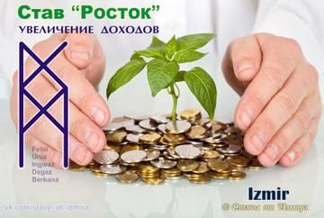 http://sg.uploads.ru/t/eo0cU.jpg