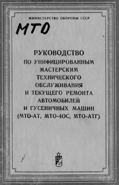 http://sg.uploads.ru/t/erywm.jpg