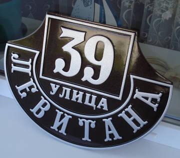http://sg.uploads.ru/t/f8L9q.jpg