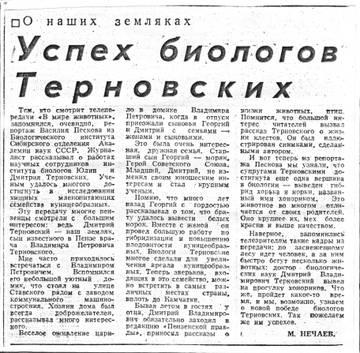 http://sg.uploads.ru/t/fCGh5.jpg