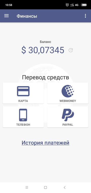 http://sg.uploads.ru/t/fZRTS.png