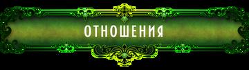 http://sg.uploads.ru/t/faHqh.png