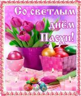 http://sg.uploads.ru/t/foZsr.jpg