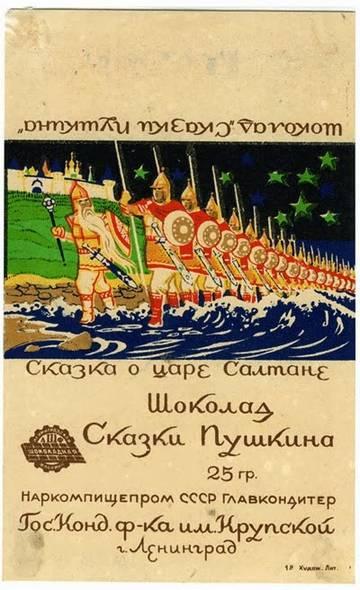 http://sg.uploads.ru/t/g0GSf.jpg