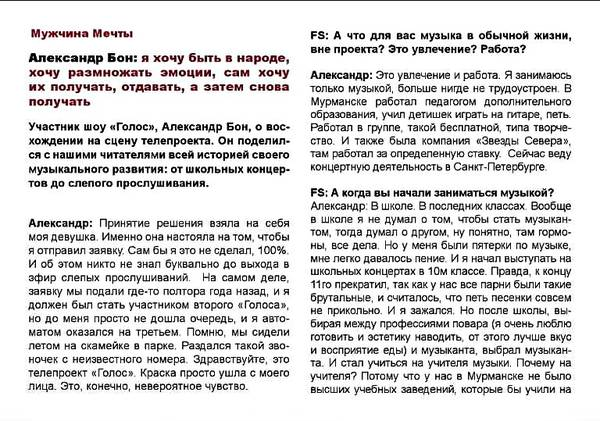 http://sg.uploads.ru/t/gAdzC.jpg