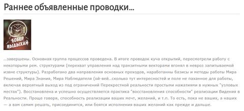 http://sg.uploads.ru/t/gB8NA.png