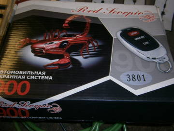 http://sg.uploads.ru/t/gFlsy.jpg