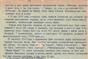 http://sg.uploads.ru/t/gzOVp.jpg