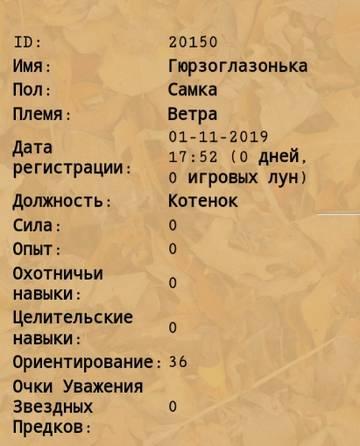 http://sg.uploads.ru/t/hCUXA.jpg