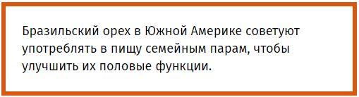 http://sg.uploads.ru/t/hF5eG.jpg