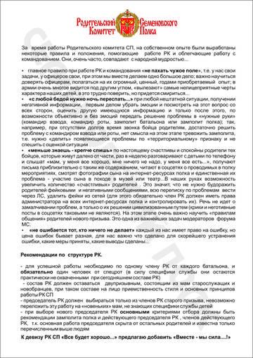 http://sg.uploads.ru/t/hMbk7.jpg