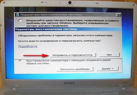 http://sg.uploads.ru/t/hYBa0.jpg