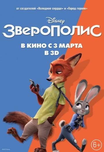 http://sg.uploads.ru/t/hcRNG.jpg