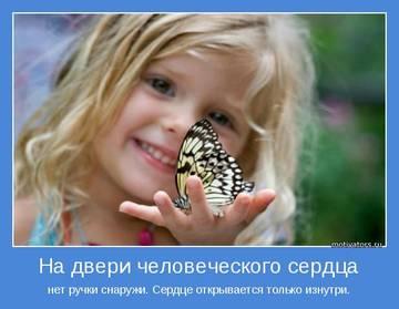 http://sg.uploads.ru/t/hfEYB.jpg