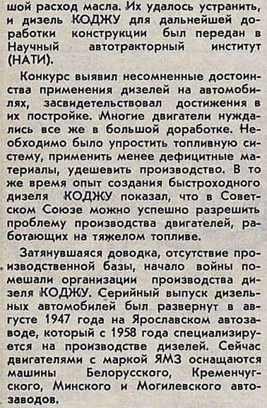 http://sg.uploads.ru/t/hqywu.jpg
