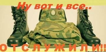 http://sg.uploads.ru/t/i0CG6.jpg