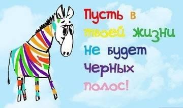 http://sg.uploads.ru/t/i0u7w.jpg