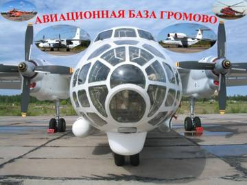 http://sg.uploads.ru/t/iEKL7.jpg