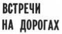 http://sg.uploads.ru/t/iWaS7.jpg