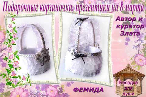 http://sg.uploads.ru/t/ij4Gz.jpg