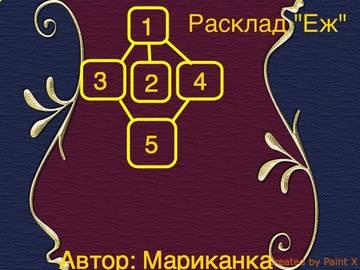 http://sg.uploads.ru/t/itPgy.jpg