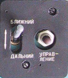 http://sg.uploads.ru/t/jBGsp.jpg