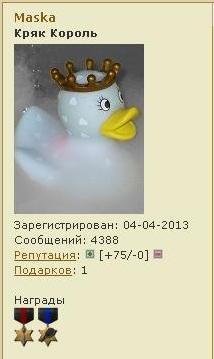 http://sg.uploads.ru/t/jBY5n.jpg