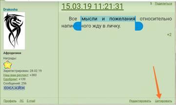 http://sg.uploads.ru/t/jQY0b.jpg