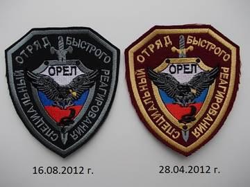 http://sg.uploads.ru/t/jV4a2.jpg