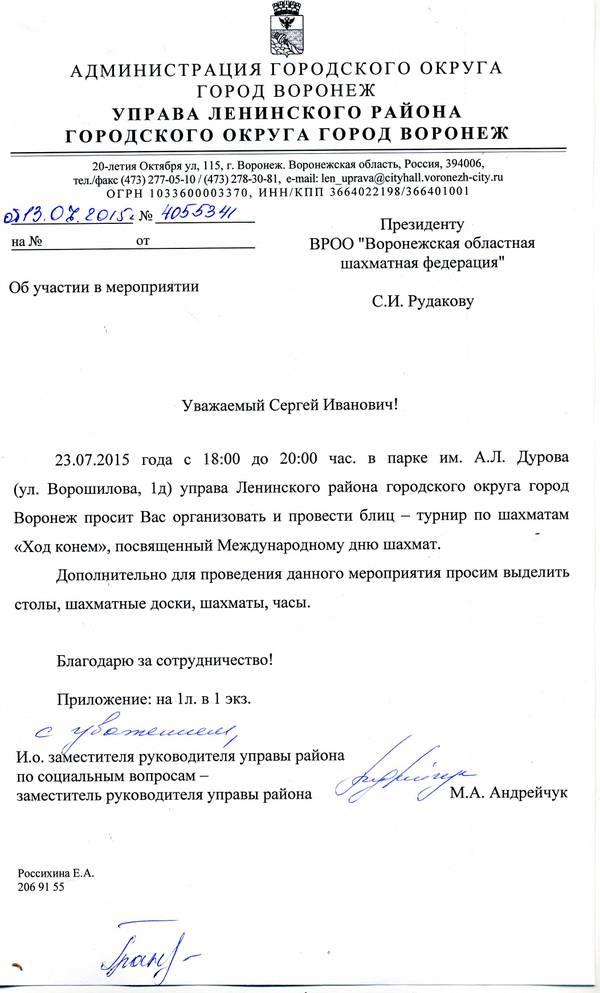 http://sg.uploads.ru/t/jiUAe.jpg