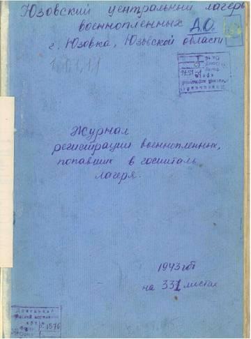 http://sg.uploads.ru/t/jq6c8.jpg