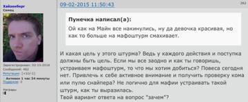 http://sg.uploads.ru/t/k386K.jpg