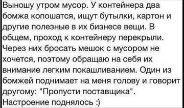 http://sg.uploads.ru/t/k6V4J.jpg