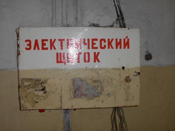 http://sg.uploads.ru/t/kFiKx.jpg