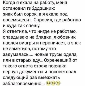 http://sg.uploads.ru/t/kHqLr.jpg