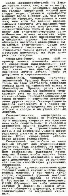 http://sg.uploads.ru/t/kNri8.jpg