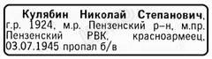 http://sg.uploads.ru/t/kRmQY.jpg